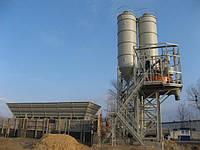 Бетонный завод (БСУ 40)