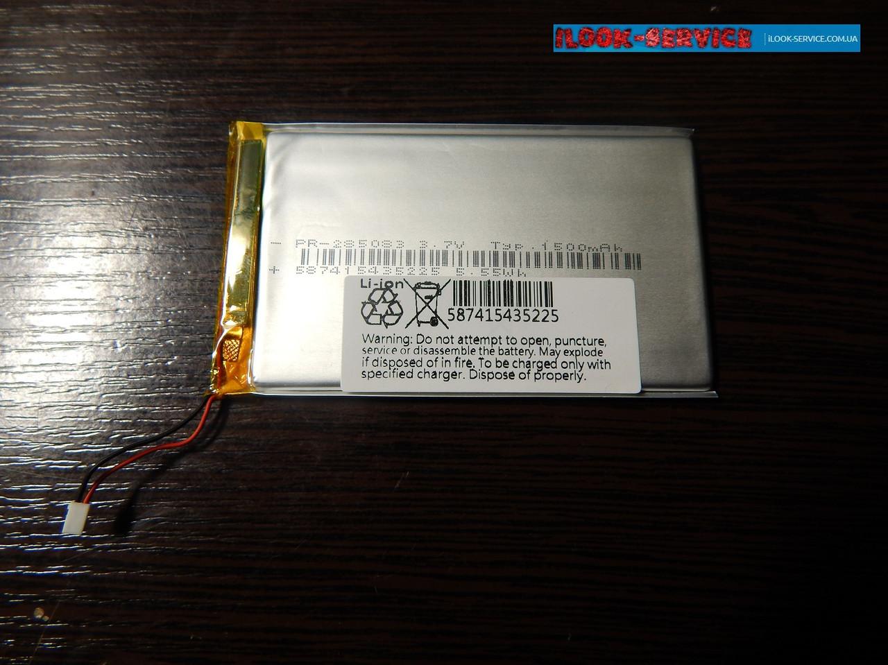 Аккумулятор, батарея 1500 mAh Pocketbook 631 Touch HD 1 2 Kobo  Nook GlowLight Plus Kindle
