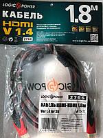 HDMI кабель LogicPower 1,8м