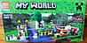 Конструктор Bela 10175 Minecraft Майнкрафт Ферма 262 детали