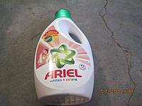 Ариель жидкий
