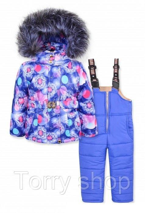 Зимний комбинезон-тройка для девочки размер 92-110 , цвета в ассортименте