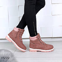384e7d734708 Зимние ботинки timber в Украине. Сравнить цены, купить ...