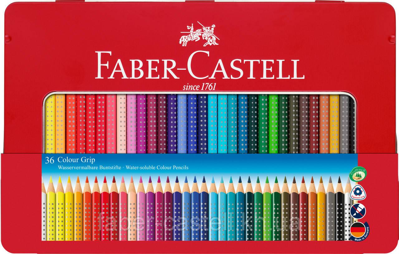 Олівці кольорові акварельні Faber-Castell Grip 2001 тригранні 36 кольорів, металева коробка, 112435