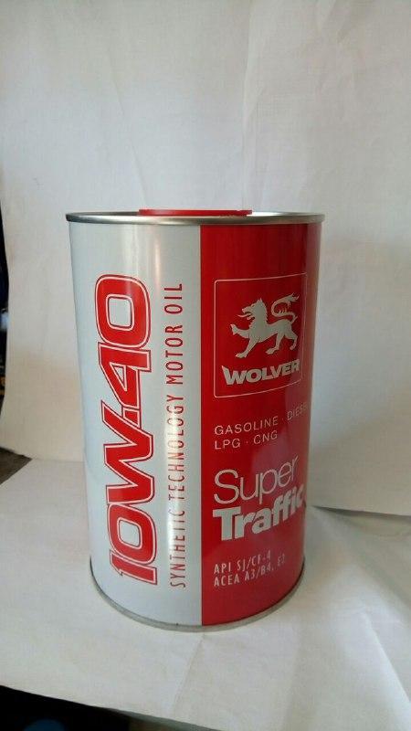 WOLVER Super Traffic 10W-40, API SJ/CF-4 1л Масло моторное
