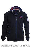 Костюм спортивный утеплённый PAUL & SHARK 6737 тёмно-синий