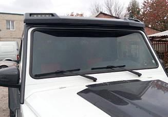 Козырек над лобовым стеклом на крышу Mercedes G-class W463 (стекловолокно)