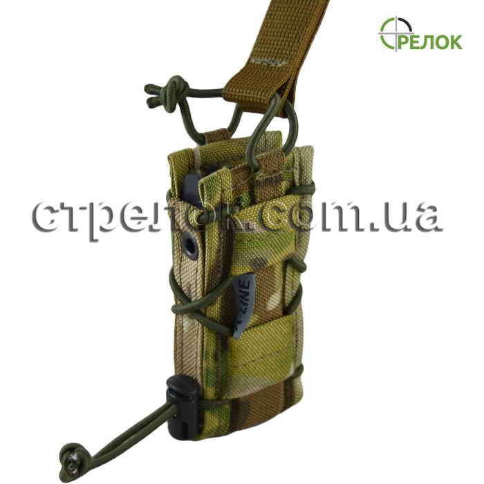 Подсумок A-line СМ63 открытый для пистолетного магазина, мультикам