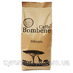 Кофе в зернах Bombene Ethiopia, 100% арабика 1 кг