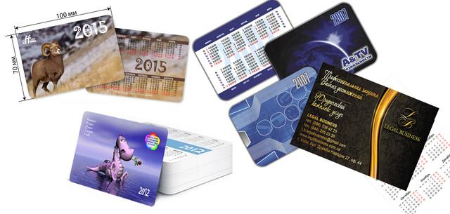 Карманный календарь, печать карманных календарей