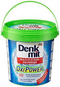 Пятновыводитель Denkmit Oxy Energy 750г ведро