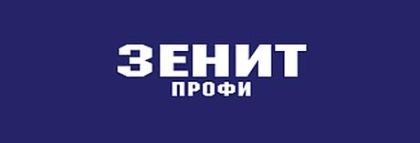 Перфораторы Зенит