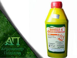 Препарат для обработки семян ВЫМПЕЛ - К (стимулятор роста) 1 кг.