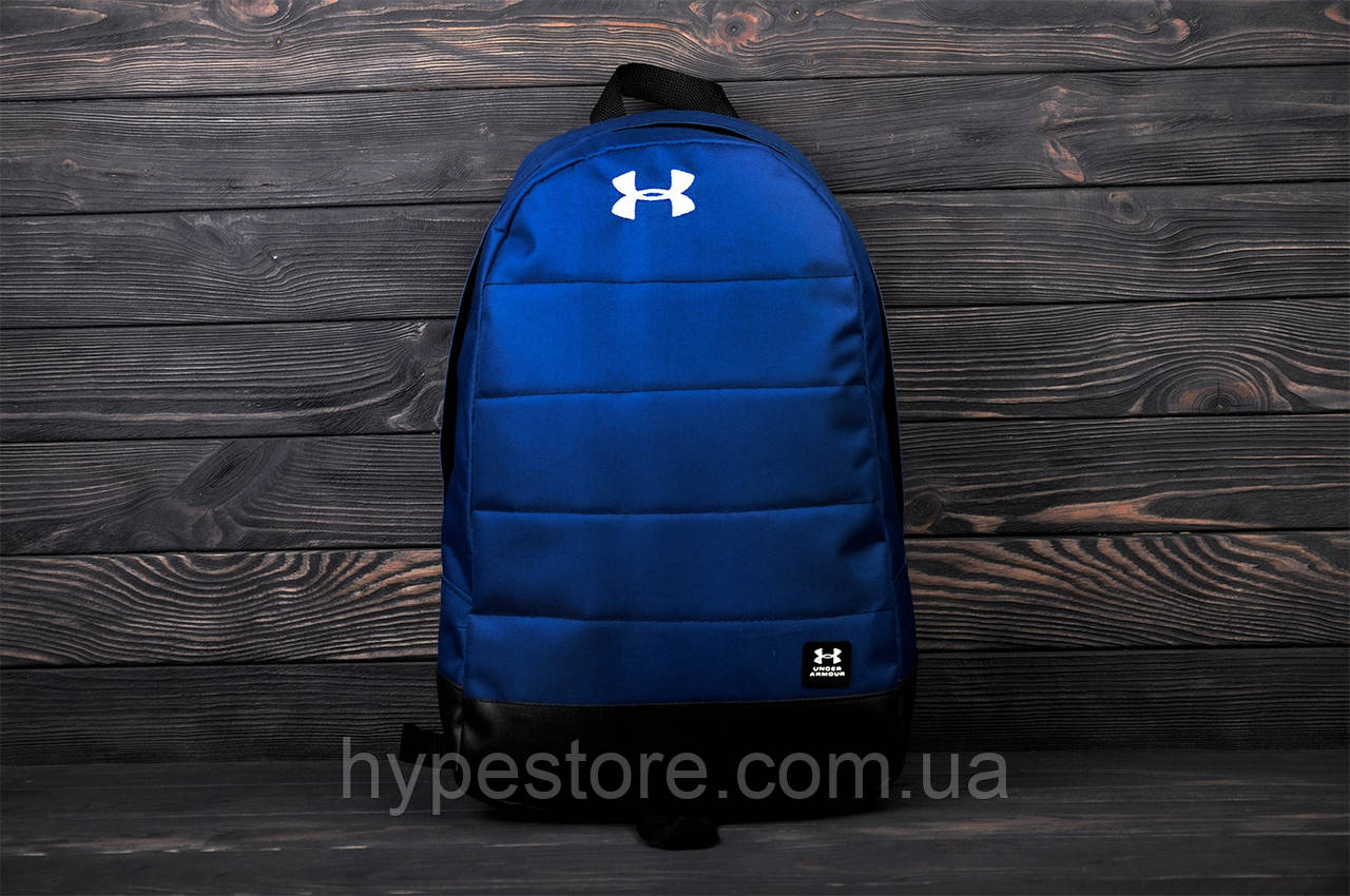 Мужской спортивный рюкзак, портфель ТОП-реплика Under Armour