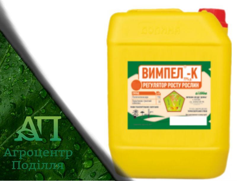 Препарат для обработки семян ВЫМПЕЛ - К (стимулятор роста)