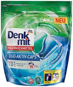 Капсулы гелевые duo-active Denkmit для стирки белого белья 16шт