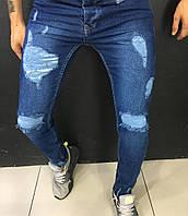 Мужские синие рваные джинсы молодженые
