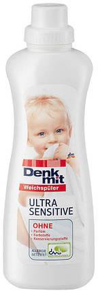 Ополаскиватель Denkmit для детского белья 1л, фото 2