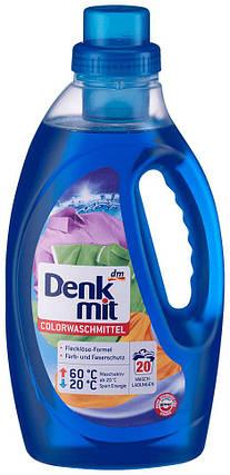 Стиральный гель Denkmit для цветного белья 1,5л 20 стирок, фото 2