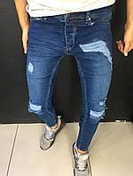 Мужские джинсы стильные с дырками молодежные