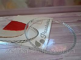 Стеклянное блюдо для Кенди бара, 28 см