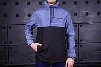 Анорак в стиле Nike, код товара A0008