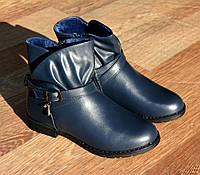 Демисезонные ботинки на девочку  32-37