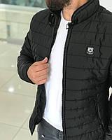 Куртка мужская стёганная осенняя черная
