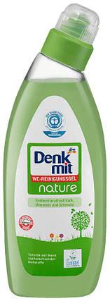 Гель для чистки унитаза Denkmit Nature без вредных добавок 750мл, фото 2