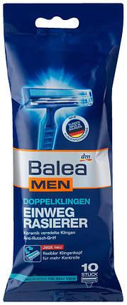 Станки для бритья одноразовые Balea Men 10шт, фото 2