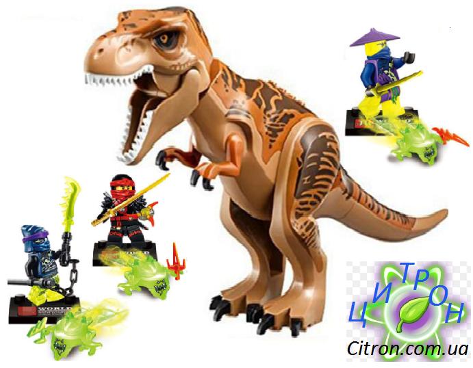 Динозавр Тирекс Лего большой и 3 фигурки Лего-ниндзяго с аксессуарами Длина 29 см. Конструктор динозавр