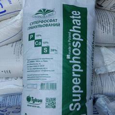 Суперфосфат, 50 кг (P- 19) гранулированный — эффективное фосфорное удобрение