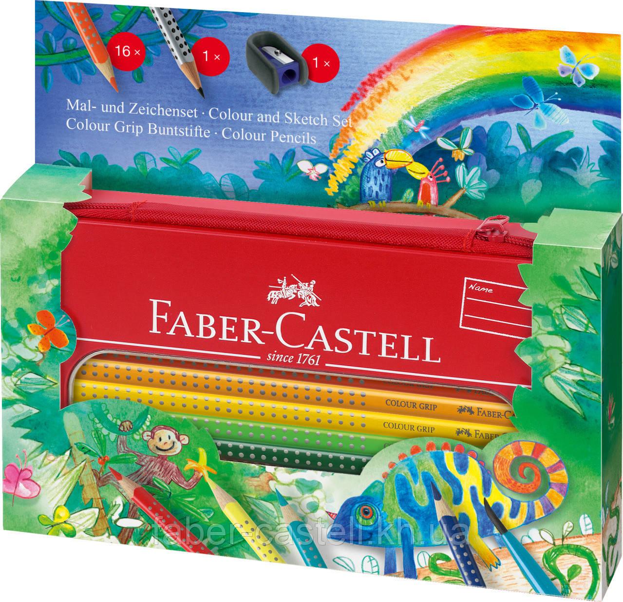 Цветные карандаши Faber-Castell Grip 16 цветов в металлическом пенале + аксессуары, 112452