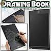 """Планшет для рисования - """"Drawing Book"""" - 28 x 18 см."""