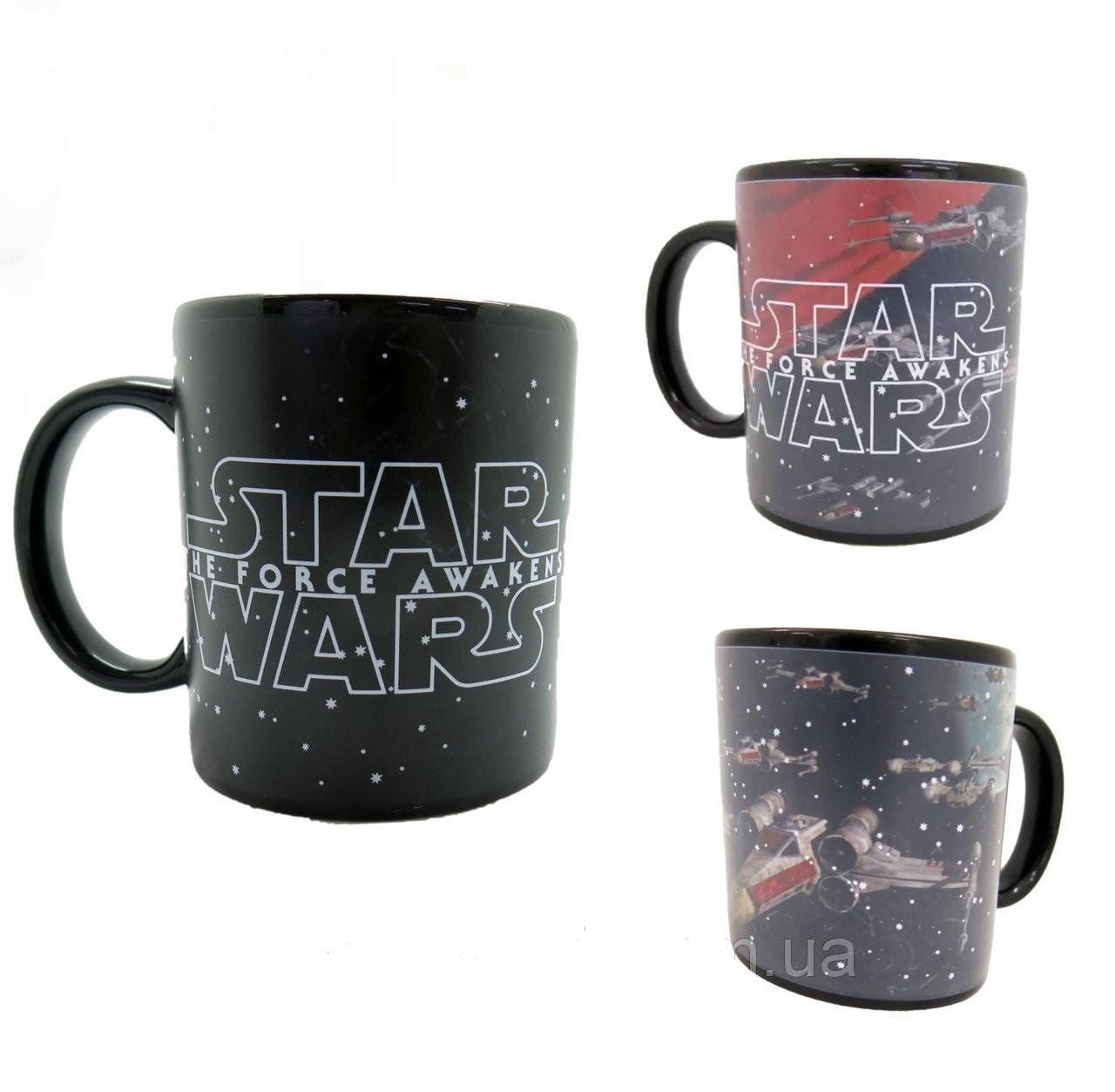 Кружка-чашка хамелеон Зоряні війни/ Star Wars, 350 мл