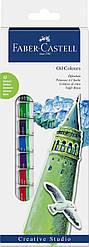 Краски масляные 12 цветов Faber-Castell Creative Studio, 12 туб х 12 мл, 169502