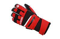Перчатки мужские Descente 85 D4-0230