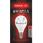 LED-лампа MAXUS 6W теплый свет G45 Е14 (1-LED-435), фото 4