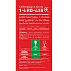 LED-лампа MAXUS 6W теплый свет G45 Е14 (1-LED-435), фото 3