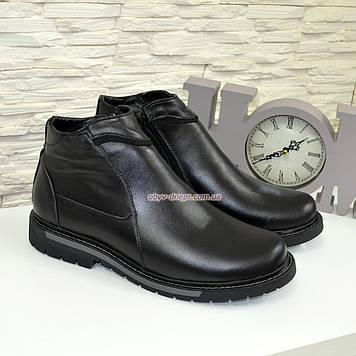 Мужские ботинки , осень/зима, натуральная кожа черного цвета
