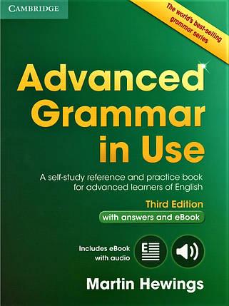 Advanced Grammar in Use 3rd Edition + eBook + answers, фото 2