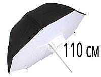 Студийный зонт-софтбокс Massa 110 см
