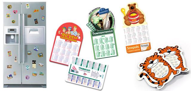 Изготовление календарей-магнит, рекламный магнит-календарик