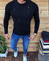 Мужской черный свитер рваный молодежный