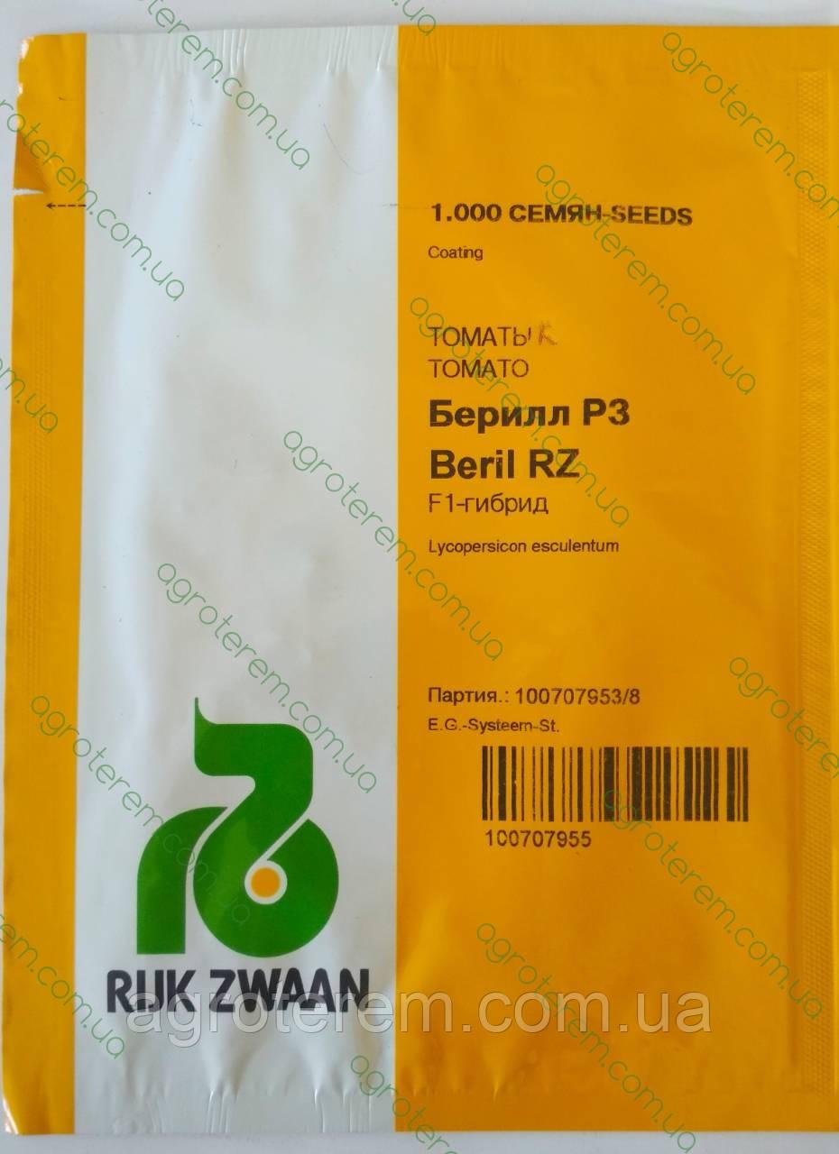 Семена томата  Берил F1 (Beril F1) 1000с