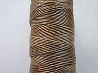 Нить вощёная плоская 0,55 мм светло-коричневая