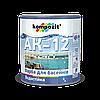 Краска для бассейнов АК-12 Kompozit (голубая) 2,8 л