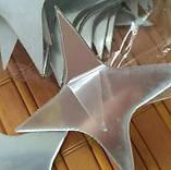 Дзеркальні зірки - набір наклейок 25 шт, фото 7