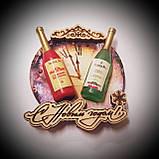 Новогодний магнит с 2 бутылками круг, фото 2
