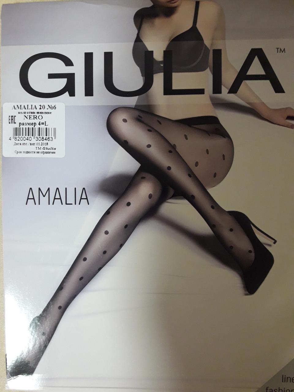 8d2c0f2d98b0 Фантазийные колготки Giulia Amalia 20 Den с узором в крупный горох